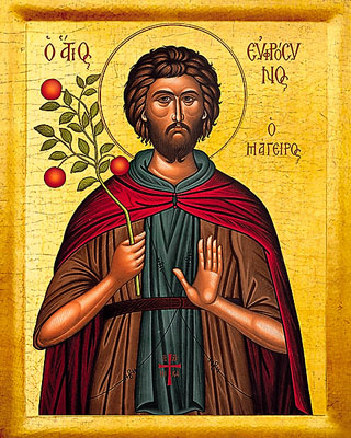 St. Euphrosynos the Cook