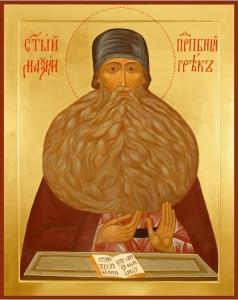 Icon of St. Maxim the Greek