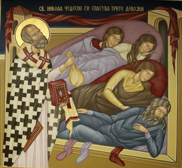 St. Nicholas Almsgiving Icon